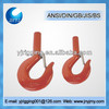 Drop forged U.S type 319 alloy steel shank hook for chain