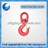 322C and 322A Drop forged U.S type swivel hook for chain