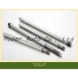 Hard Chrome Plated Hydraulic Piston Rod