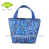 CC010 Oxford lunch bags