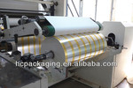 aluminum foil paper for food packing