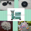 high efficiently floating fish feed pellet machine