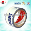 strong adhension force printed bopp tape jumbo roll