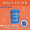 Customized Automotive Parts Engine Fuel Filter