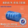 China Manufacturer for Car Parts Engine Fuel Filter