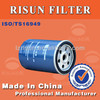 Industry Equipment Fuel Filter Spare Parts for Engine