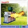 2013 New designed pellet burner