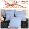 2013 plain sofa woolen plain quilting & overlock fashion wool cushion