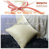 2013 colorful cobblestone Polyester jacquard modern sofa fashion cushion