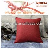 2014 Polyester modern sofa square fashion cushion