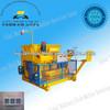 QMY6-25 hydraulic block press machine