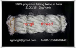 high quality 100% polyester fishing twine in hank 210D/15