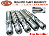 High Quality Tungsten Alloy Screw and Barrel for Plastic Extruder