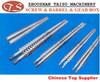 mixing head 38 crmoala bimetallic screw barrel for extruder machine