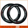BEIOU carbon clincher rims 88mm