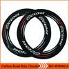BEIOU carbon tubular 88mm rims
