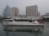 The first solar tour yacht with pure electric power in china