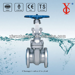 Cast & Stainless Bolted Bonnet Gate Valve