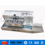 LGYF-2000AX Continuous Induction Cap Sealing Machine (chinacoal02)