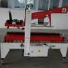 FXJ-AT5050 Automatic Box Taping Machine Carton Sealer (chinacoal02)