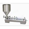 Semi-automatic Horizontal One Head Ointment Piston Filling Machine (chinacoal02)
