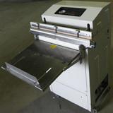 External vacuum packing machine high quality VS-600 (chinacoal02)