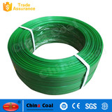 Hot Sale Customized Polyester PET PP Strapping Band Tape