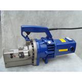 RC-25 Portable Steel Bar Hydraulic Electric Cutter