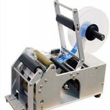HP-241-I Automatic Batch Code Pouch Printing Machine