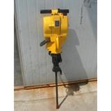 YN27C gas powered hammer drill