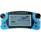 ZM-JT1A Underground Ultrasonic Water Leak Detector