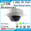 2014 most competitive Hikvision DS-2CD2712F-I 1.3Mp Progressive Scan CMOS Water Proof IR Dome Onvif IP Camera