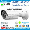 2014 most cost-effective 3.0 Megapixel varifocal lens water proof bullet Hikvision IR camera