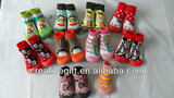 Rubber Outsole Baby Sock Shoe