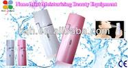 Nano facial mist sprayer