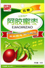 Great qulaity and great price frozen food packing