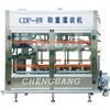automatic 5-30L Liquid filling machine (oil packing machine)