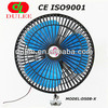 plastic car fan 12v