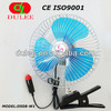 12v/24V8 inch oscillating car fan with clip