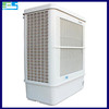 20000m3/h industrial portable air conditioner wholesale