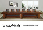 LONGZHAO SOLID WOOD OFFICE CONFERENCE DESK