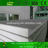 China high quality cement eps wall panel