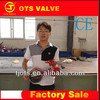 Fire Signal Butterfly Valve electric valve