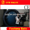 Big size butterfly valve indicator valves