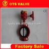 Fire signal butterfly valve manufacturer