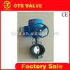 Desulfuration butterfly industrial valve