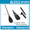 New Design Stand up paddle of Carbon fiber sup paddle