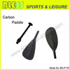 Carbon fiber SUP Paddle for stand up paddle