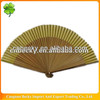 Traditional yellow paper palm cheap hand fans