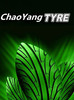 High quality,lower price west lake truck tires,R8018, tire truck ,retread tires for light truck, cheap retread tires for truck